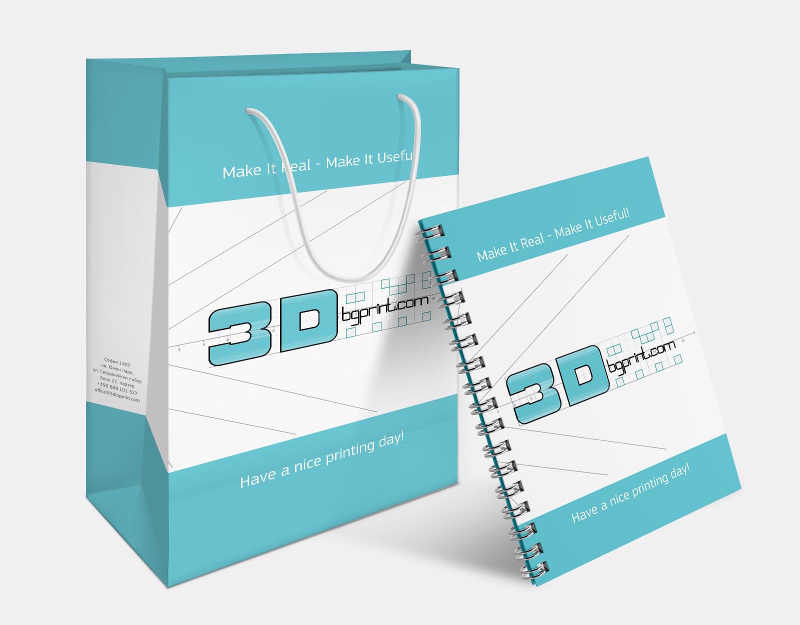 Рекламни материали/ 3Dbgprint
