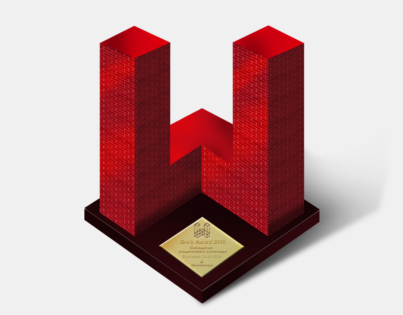 Brick Award 2016 награда/ Wienerberger