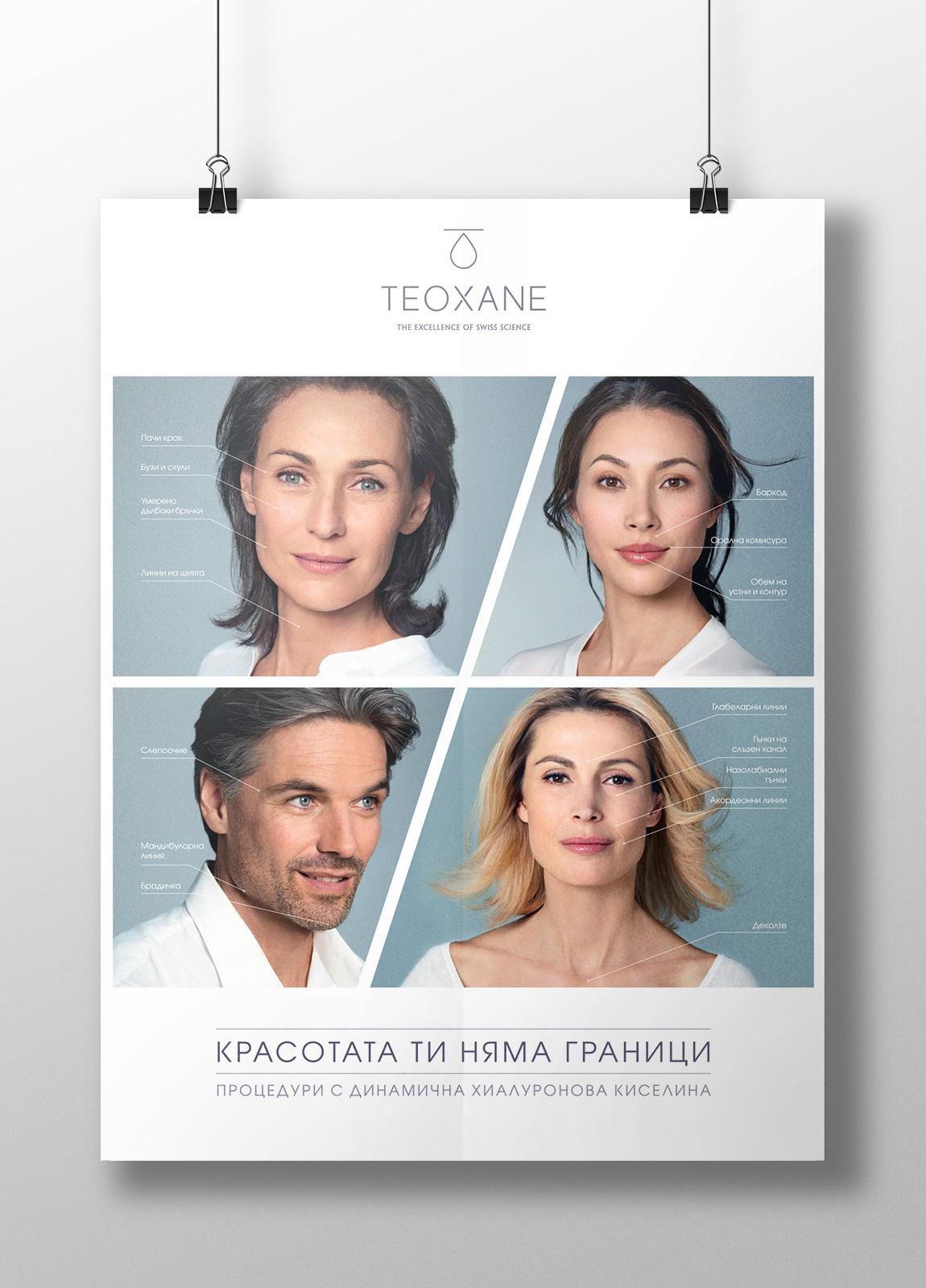 Плакат/ Spectro group