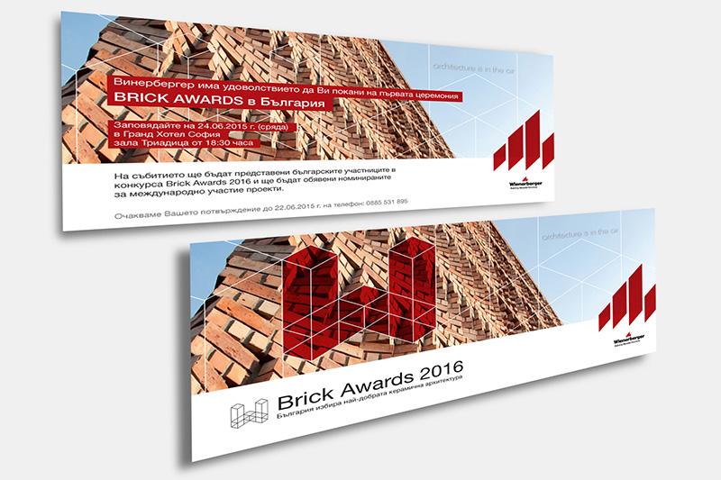 Brick Award 2016 покана/ Wienerberger