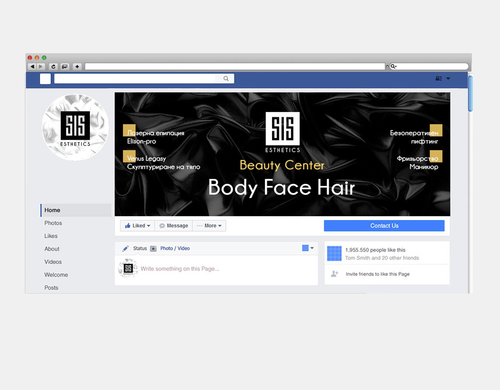 Фейсбук визия/ Sis Esthetics